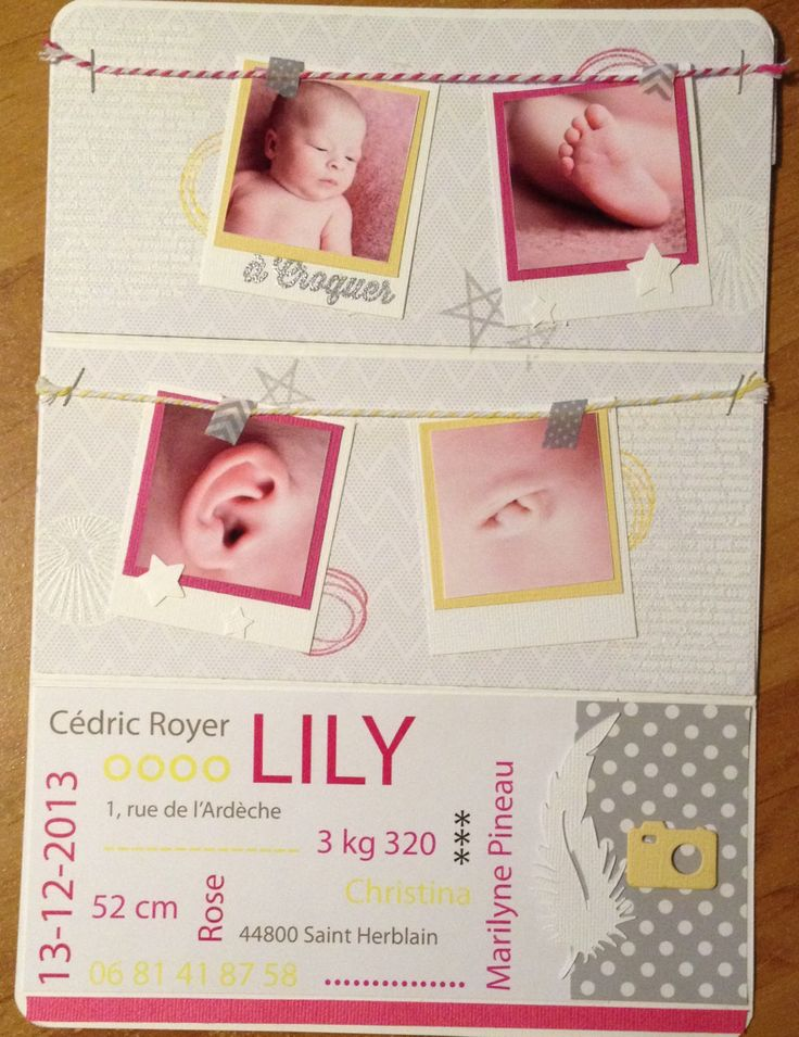 Faire part naissance triptyque LILY #roseoubleu.fr http://roseoubleu.fr