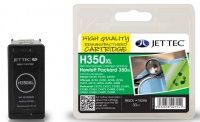 JetTec HP350XL CB336EE Black Remanufactured Ink The HP350XL CB336EE Black Remanufactured Ink Cartridge by JetTec - H350XL is a JetTec branded remanufactured printer ink cartridge for Hewlett Packard (HP) printers. They provide OEM style quality pri http://www.MightGet.com/february-2017-3/jettec-hp350xl-cb336ee-black-remanufactured-ink.asp