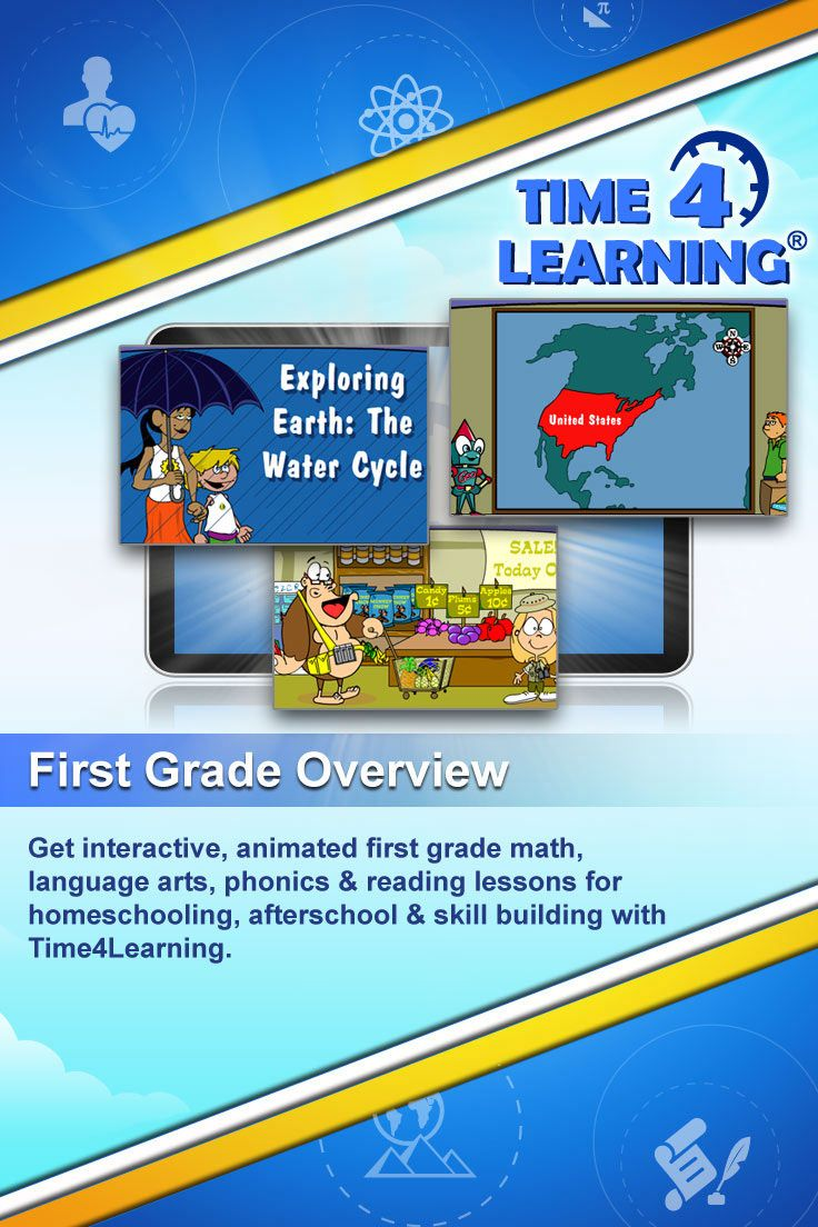 Get interactive, animated first grade math, language arts, phonics & reading lessons for homeschooling, afterschool & skill building with Time4Learning.