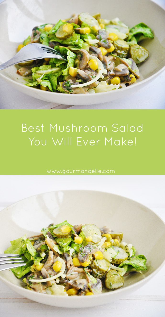 Yes. This is the best mushroom salad recipe you will ever make! It will instantly become your favorite, you'll see. | #salads #mushrooms |  http://gourmandelle.com/best-mushroom-salad-recipe/
