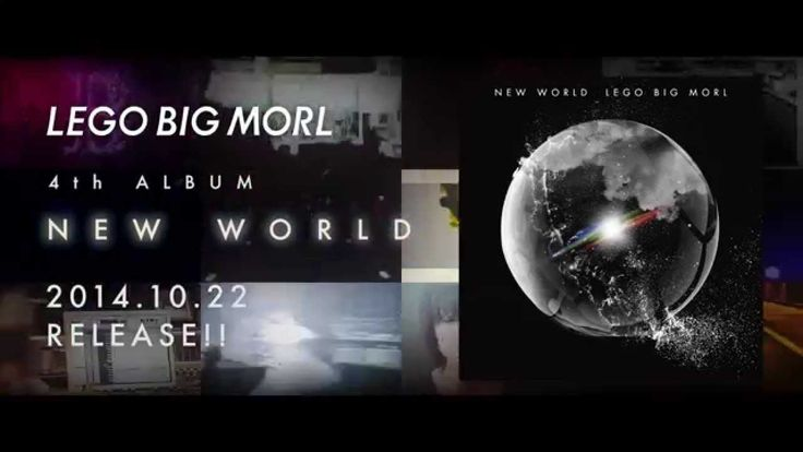 """Unveil the 12 pieces of the""""NEW WORLD""""video works TEASER thats my fav japanese band! out now"""