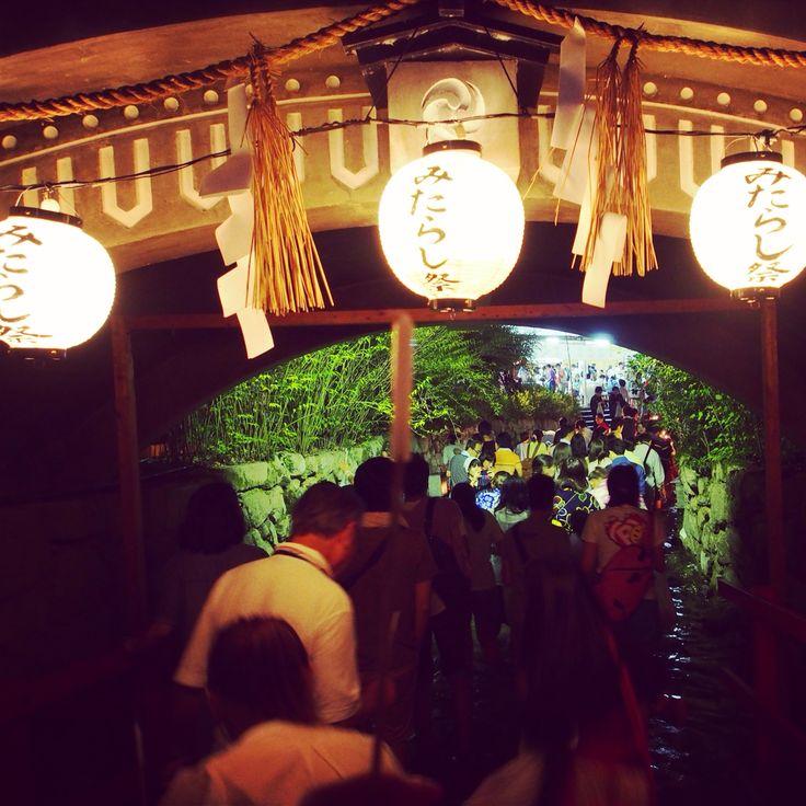 御手洗(みたらし)祭 -下鴨神社 Mitarashi Festival at Shimogamo Shrine