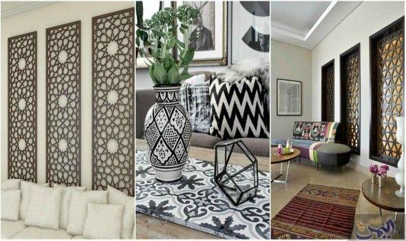 أفكار رائعة للحصول على Home Decor Furniture Home