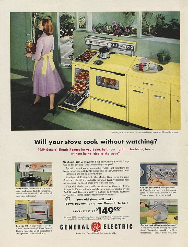 How do you determine the age of your general electric stove?