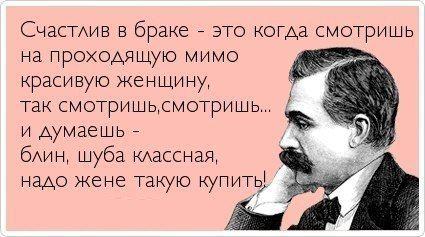 Женский юмор в картинках/3924376_2308373477 (425x237, 31Kb)