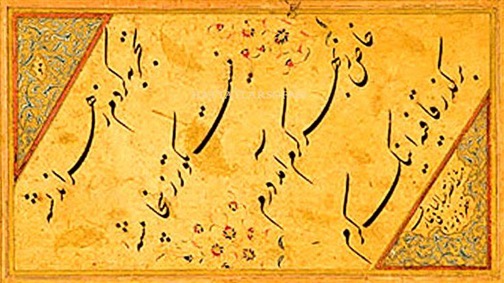 Abdülbaki Arif Efendi'nin Ta'lik Kıt'ası-Hattatlar Sofası