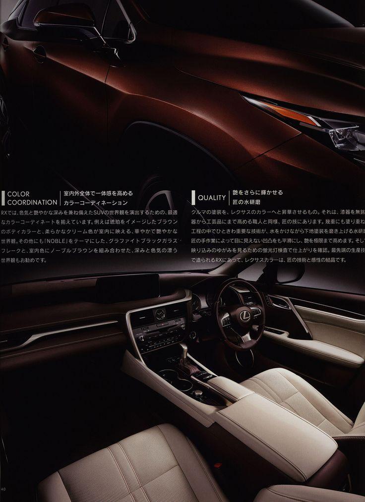 https://flic.kr/p/QVArgH | Lexus RX, RX450, RX200t; 2015_3  (Japan)