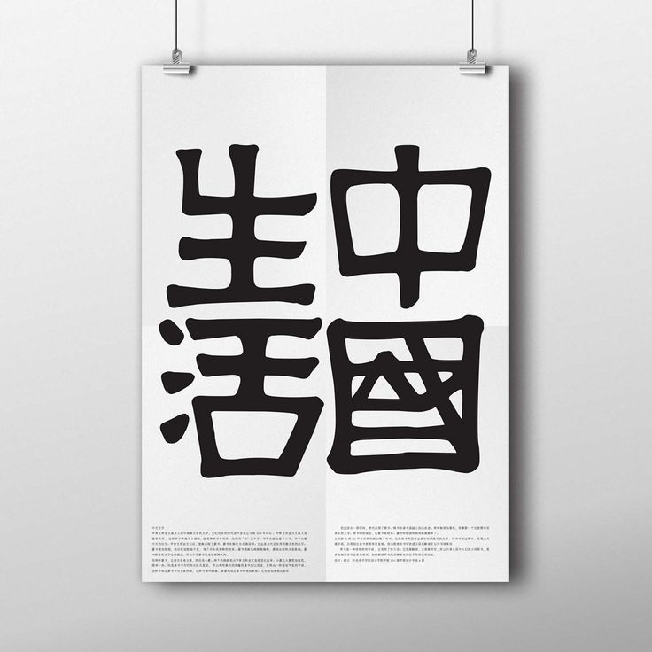 Chinese typography- ( from Zhang Qian stele ) on Behance