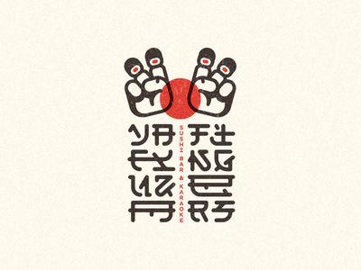Yakuza fingers