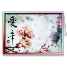 Greeting card Love & Happiness on Cherry Blossoms