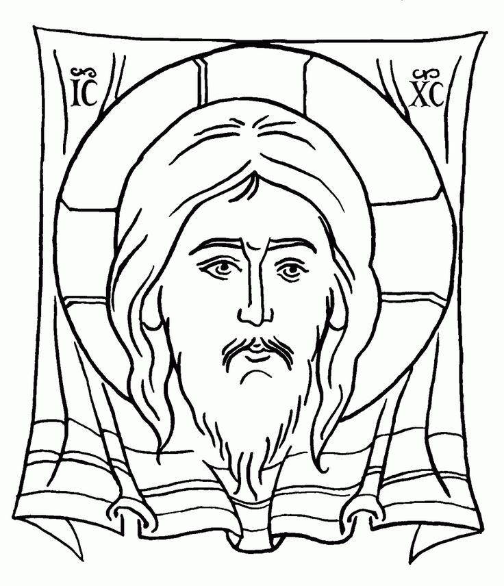 Cristiano ortodosso Istruzione: NUOVO Colorare Icone