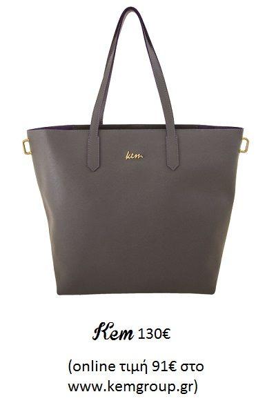 Αγοράστε τώρα την νέα μινιμαλιστική τάση στις τσάντες #Kem #Kembag #bag #grey #bestbuys #shopping #accessories