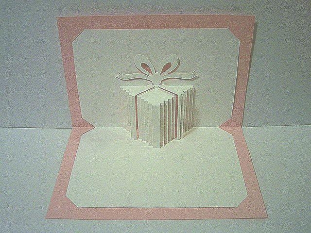 Раскраска, открытки 3д из бумаги своими руками видео