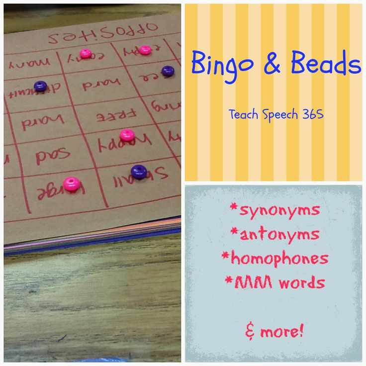 Teach Speech 365: Bingo & Beads. Bingo is a great tool for working with speech. This game is practicing rhymes.