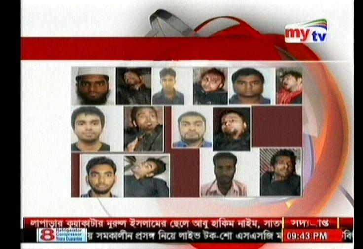 Live Today Bangladesh News 28 July 2016 TV Video Bangla News