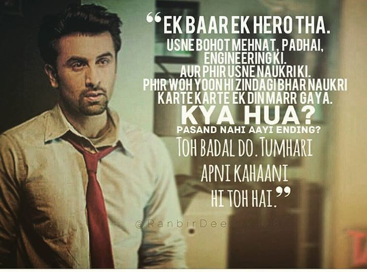 by @hamza_khantastic #Connaught_place #NewDelhi Only you both can understand The deepness of this movie #friends #Pic only for you both #movie #movielover #tamasha #bollywooddialogue #bollywood #ranbirkapoor #acting  #story #music #background #score  #direction #dialogues #follow #love #inspiration #fan #instalike #instapic #instacool #beingkhantastic #bye