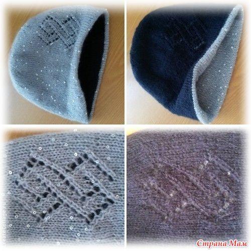 . Двухсторонняя шапка и манишка (спицы) - Вязание - Страна Мам