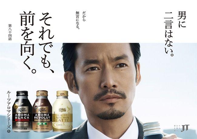 Takenouchi Yutaka