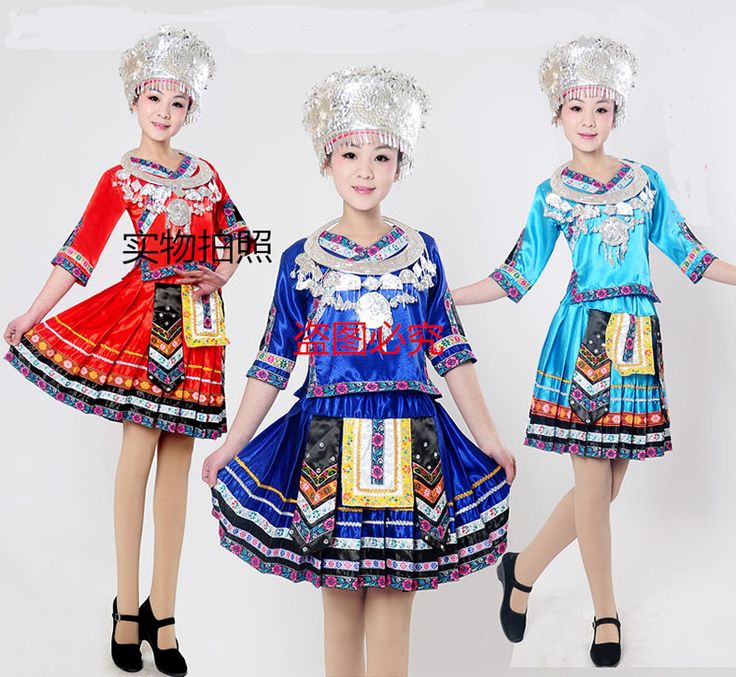 Limited Hot Sale Polyester Disfraces Hmong Clothes Ancient Chinese Costume Chinese Zhuang Nationality Costume For Girl