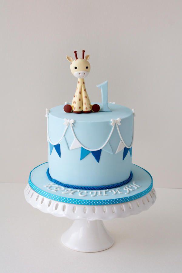 Sensational First Birthday Cake By Dimis Sweet Art With Images Baby Boy Funny Birthday Cards Online Elaedamsfinfo