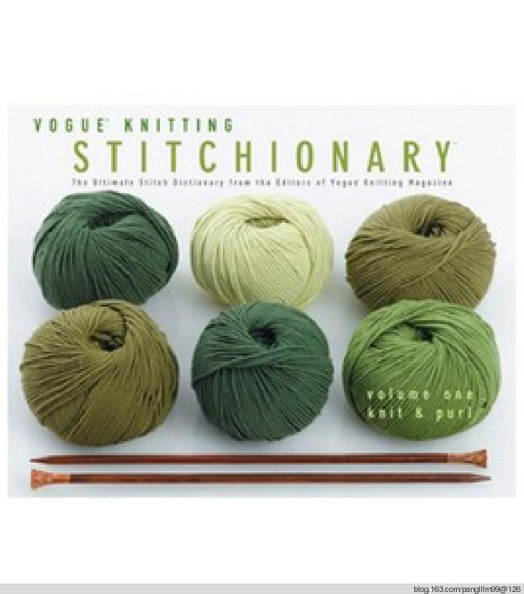 Vogue knitting stitchionary | volume 1 | knit and purl