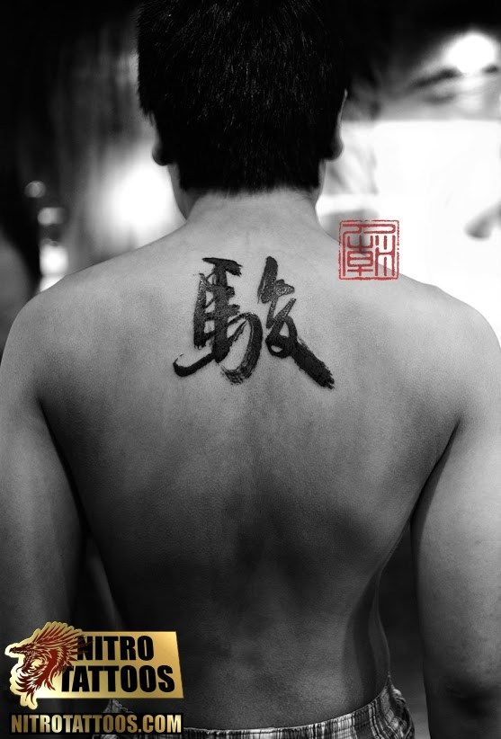 chinese letter tattoos 1000 images about letters tattoos on 20841