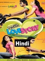 Love And War (2017) Hindi Dubbed Full Movie Watch Online HDRip