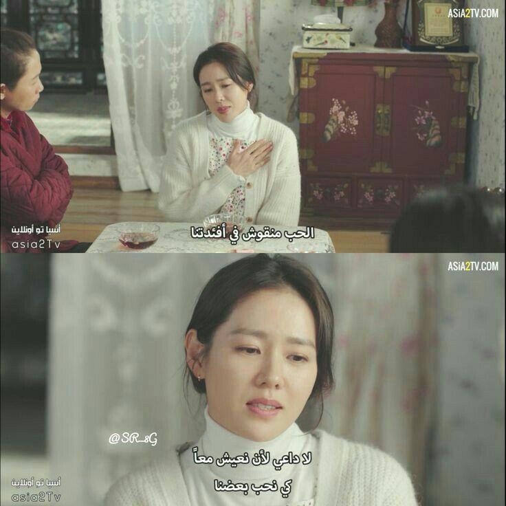 Pin By Amy On اقتباسات Quotes Korean Drama Quotes Drama Quotes Korean Drama