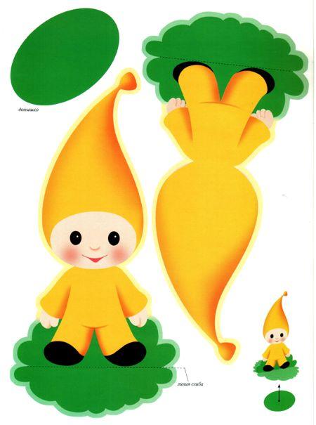 Разноцветные гномы картинки для детей