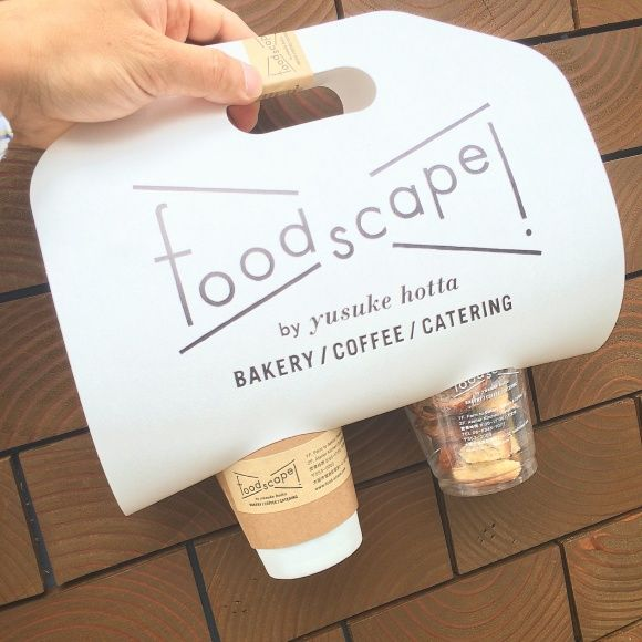 料理開拓人・堀田裕介によるパンとコーヒーの店「foodscape!」が大阪にオープン!