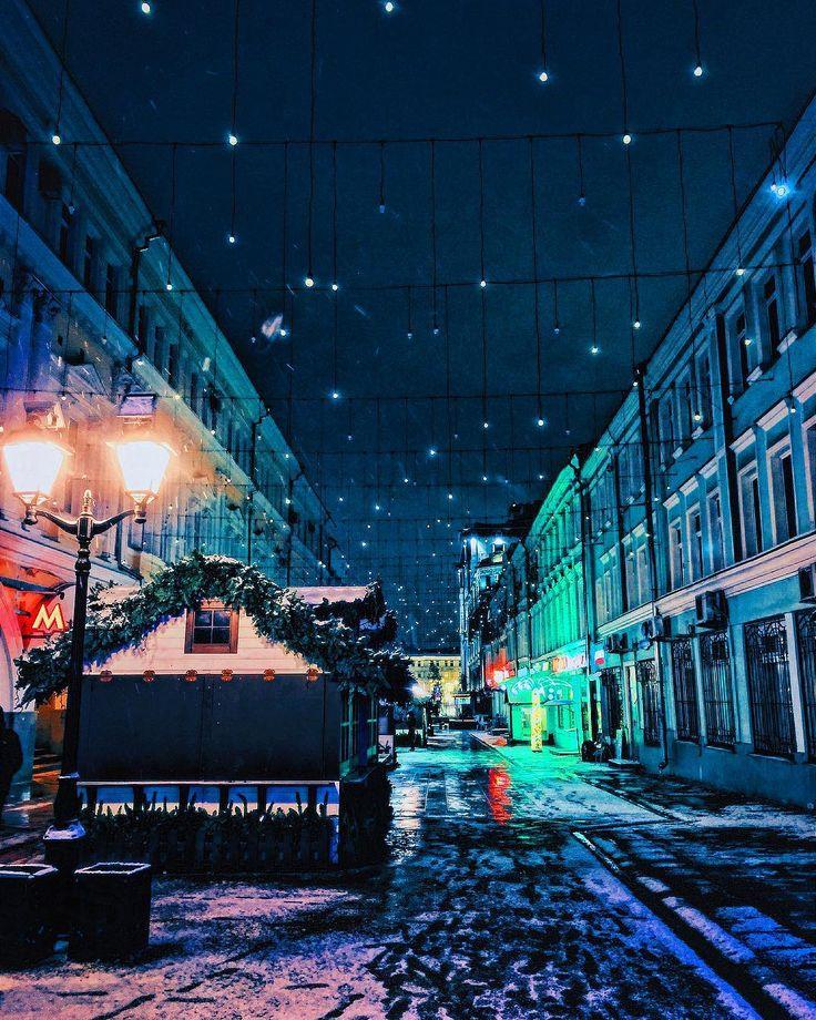 В московском прогнозе на ночь лёгкий мороз и снег❄️🌃 хорошо, что мне никуда не надо) а дома отличная погода))) доделываем с детьми уроки🙈💪🏻