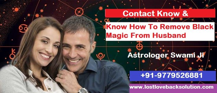 #How #to #remove #black #magic #from #husband +91-9779526881 Are you such a wife who is having some doubt on your husband's nature that he is changed? And behaving normally as behaves then it may be because of the impact of bad energies or black magic then now the thing is that How to Remove Black Magic from Husband? Removing black magic from anyone is not the easiest task because black magic is not the simplest thing. Black magic is one of the most powerful and dangerous kind of magic that…