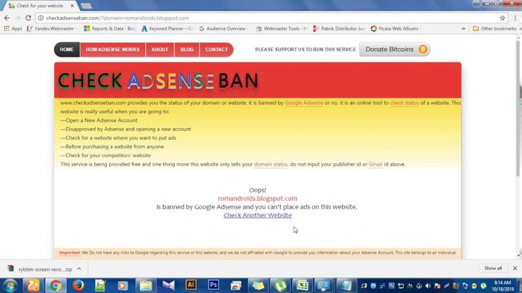 Check Websites and Blogs That are Blocked Google Adsense