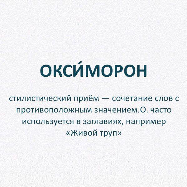 Словарный запас | ВКонтакте