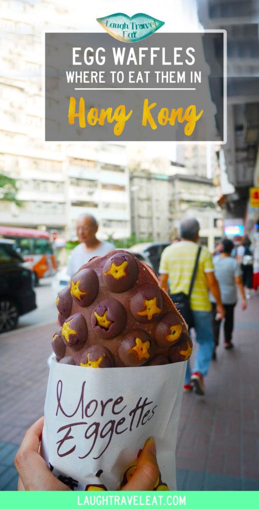 Egg waffle is a popular snack in Hong Kong and one that I'm obsessed with. Here are some of my favourite egg waffle place in Hong Kong