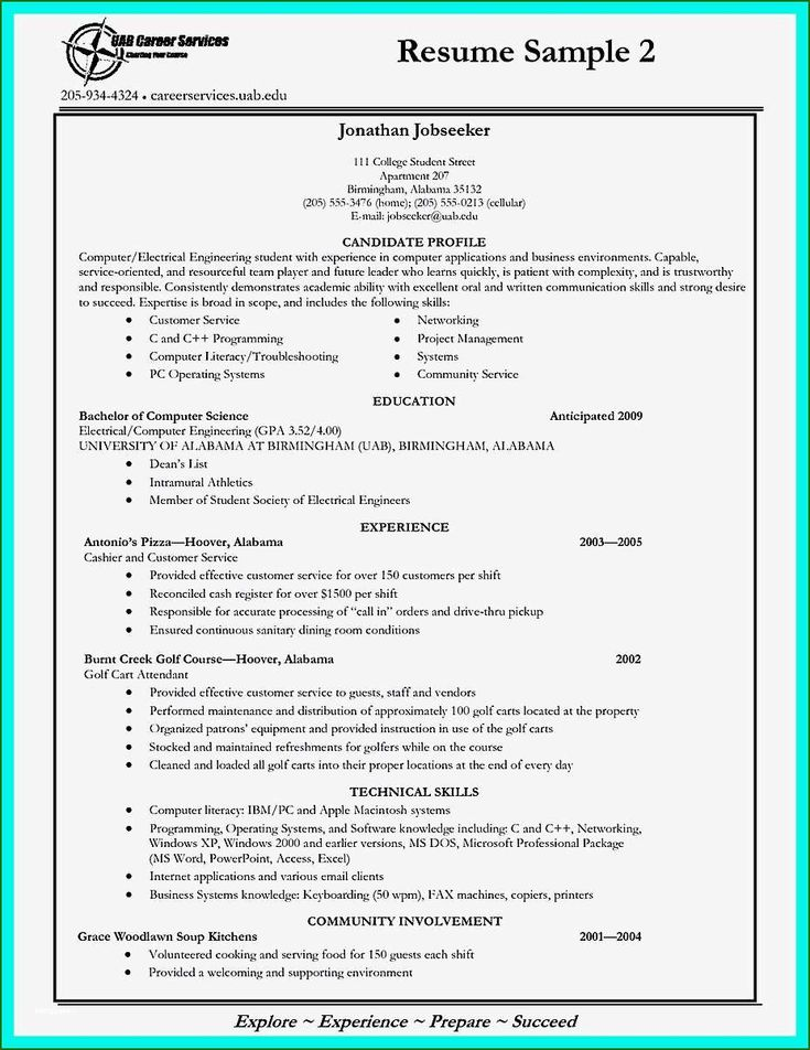 resume for college transfer application