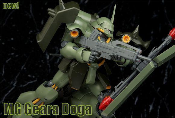 MG Geara Doga - Japan-cool.co.uk