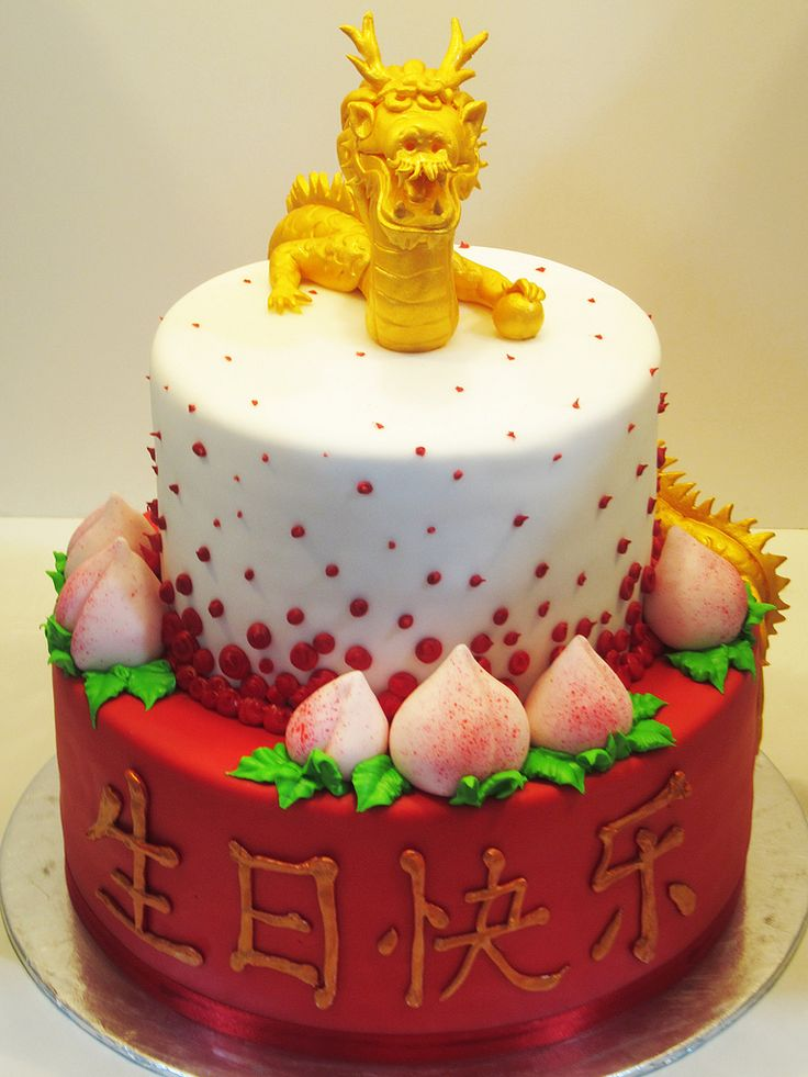 Dragon Longevity Cake Dragon Cakes Cake Dragon