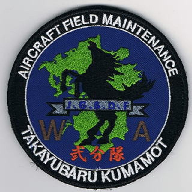 Ground Maintenance Corps patch   【Standard · Dimension】 Diameter 10 cm  indigo twill / black twill  Velcro specification   【Contents】 This  is a patch that you