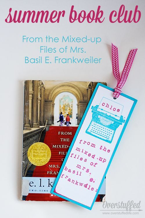 Overstuffed: Summer Book Club: From the Mixed-up Files of Mrs. Basil E. Frankweiler
