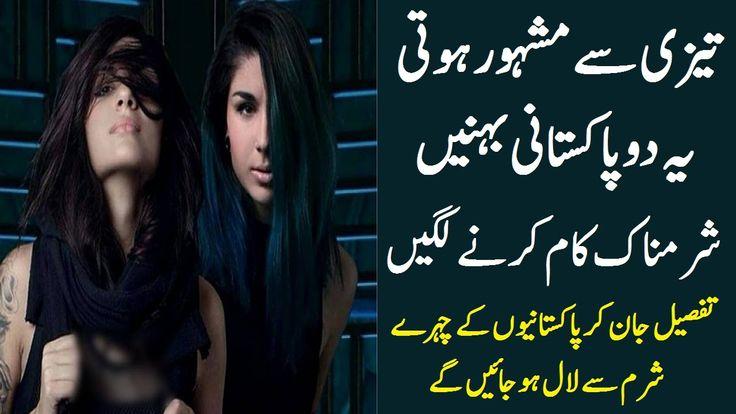 گلوکارہ میشا شفی ایلومینیٹی تنظیم کی پیروکار ہے - تہلکہ خیز دعوی منظر عام آ گیا https://www.youtube.com/watch?v=ZMCTiCsMEzI  فری میسنری یا ایلومینیٹی تنظیم کیا ہے پاکستان میں کون کون اس کے ممبر ہیں - تہلکہ خیز انکشافات https://www.youtube.com/watch?v=L7a6edT_8BM  Malik Riaz Leaks: All Major Media Anchor Exposed https://www.youtube.com/watch?v=zBZmfU8vKv4  Aafia Siddiqui True Story https://www.youtube.com/watch?v=TMxvFaIhU9Q  Spiritual Stature and Future of Pakistan…