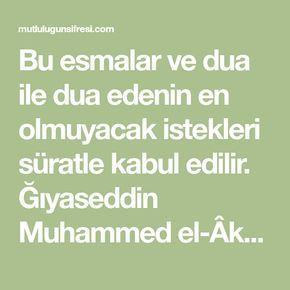 Bu esmalar ve dua ile dua edenin en olmuyacak istekleri süratle kabul edilir. Ğıyaseddin Muhammed el-Âkûli(Rahimehullah)'ın senediyle