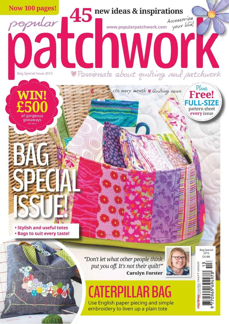 POPULAR PATCHWORK - PURSE and BAG SPECIAL ISSUE 2015 no pattern pages no series…