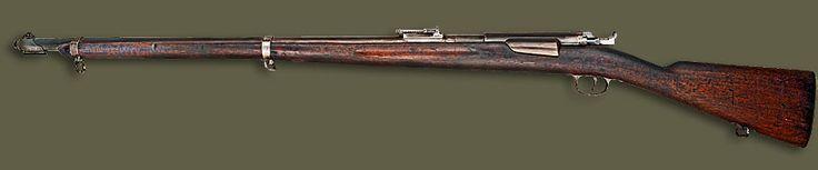 Винтовка Krag-Jorgensen M1889