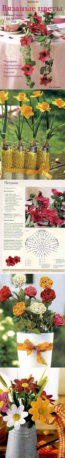 Вязаные крючком цветы » Клубка.Нет - Все о вязании крючком