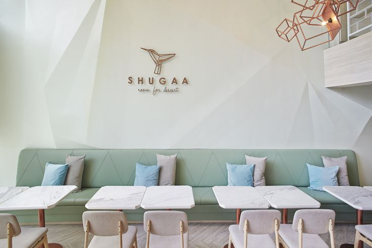 party/space/design: Shugaa