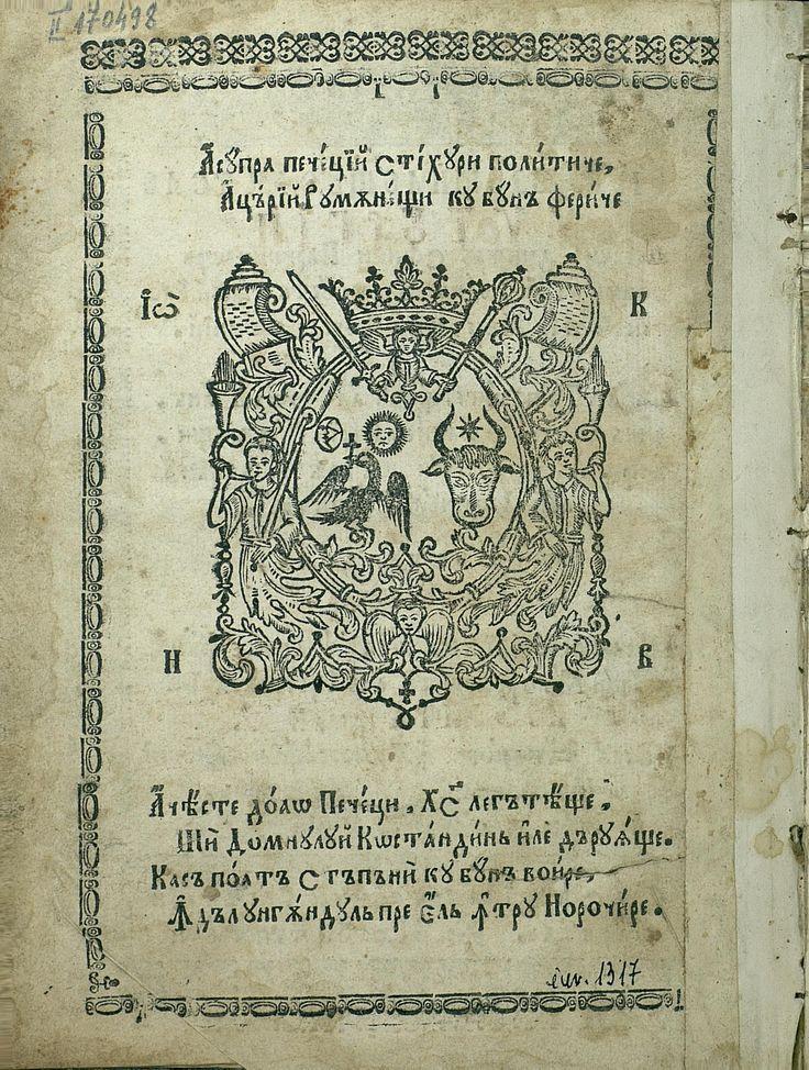 liturghie-bucuresti-1747.jpg (1699×2250)
