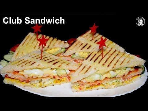 How to make Club Sandwich Chicken Club Sandwich Recipe for Kids Lunch Box Idea for Breakfast Recipe by Kitchen With Amna. Ingredients: 2 Chicken Breast …