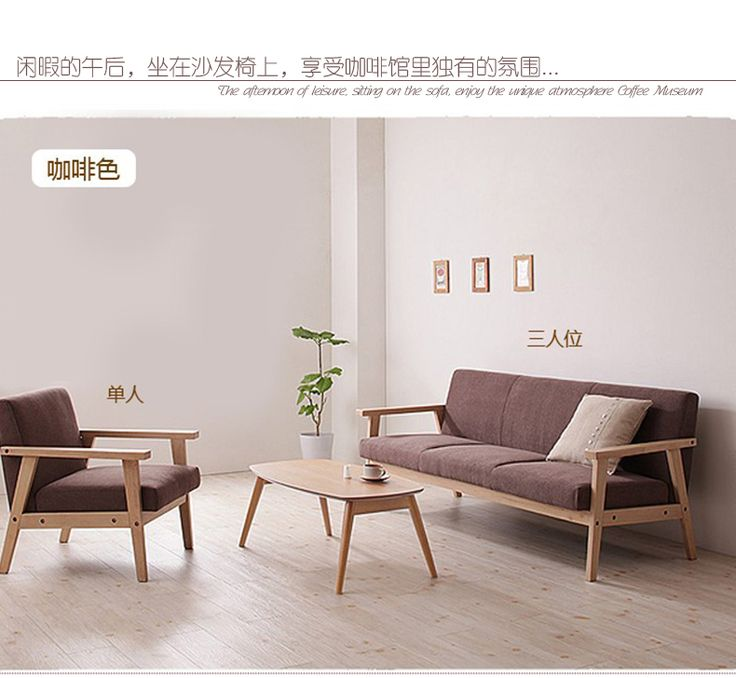 simple detachable small sofa, small single solid wood sofa combination,furniture-in Living Room Sofas from Furniture on Aliexpress.com | Alibaba Group