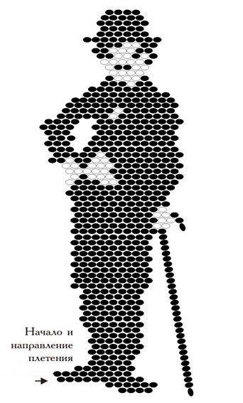 Схема Чарли Чаплина из бисера